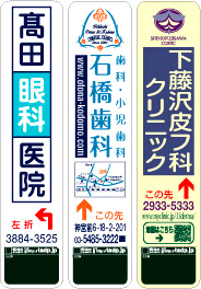 【イメージ】巻広告