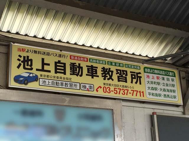 http://toko-ad.co.jp/wordpress/wp-content/uploads/f6b10cb24d909adc511be807d5e6da0a.jpg