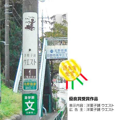 【写真】洋菓子舗 ウエスト