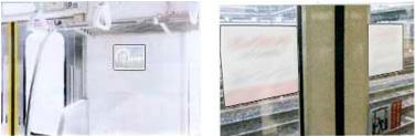 【イメージ】ドア横ステッカー・ドアステッカー