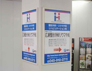 【写真】駅柱広告