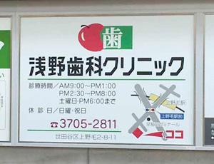 【写真】駅ボード広告